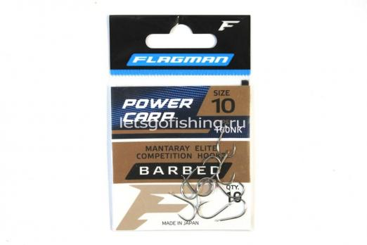 Крючок Flagman Power Carp №10