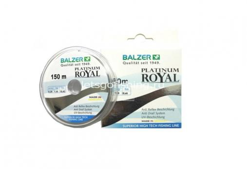 Леска Balzer Platinum Royal 150 м 0,25 мм